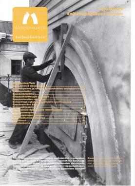 Museoviraston korjauskortiso - Kirjallisuus - 949-061-22 - 2